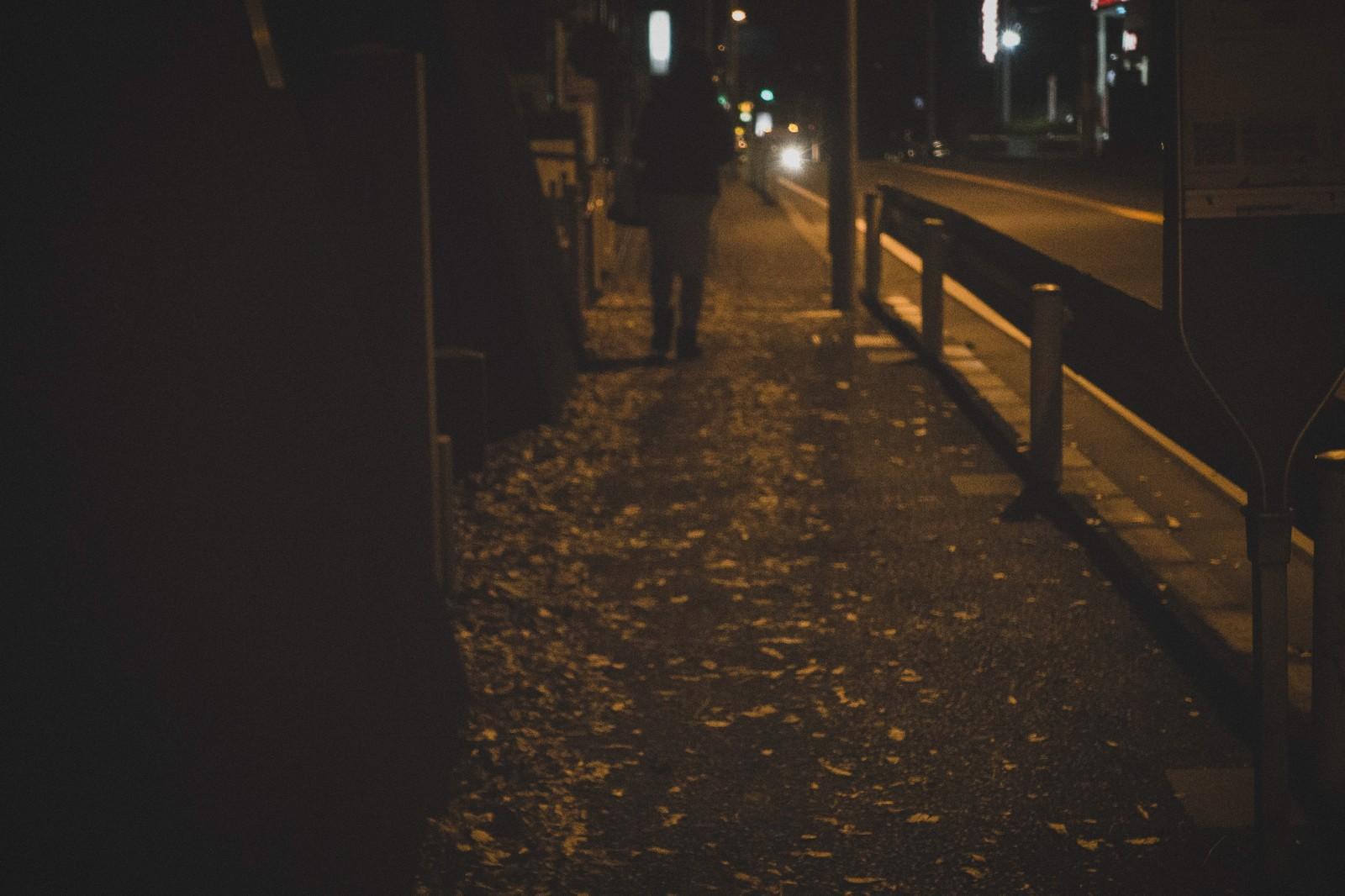 深夜の帰宅