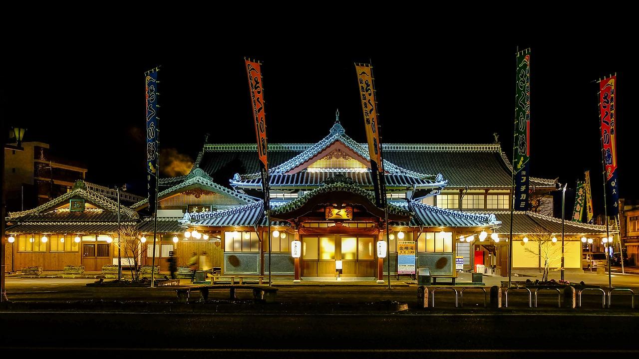 山鹿市 温泉 日本 夜 熊本 夜景 さくら湯