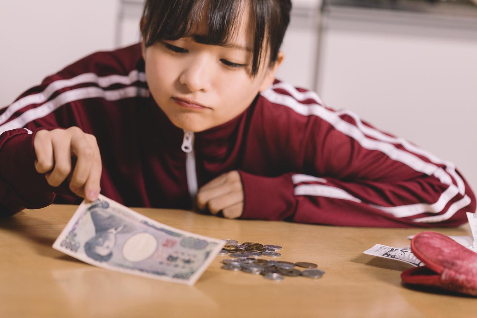 金欠 女性 女子 貧乏 貧しい