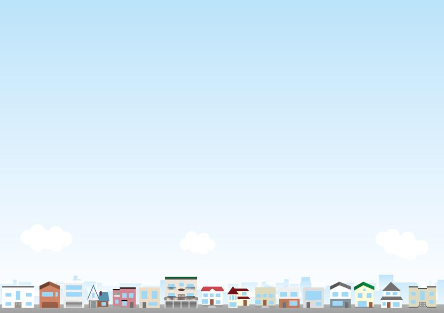青空と住宅が建ち並ぶ街並み