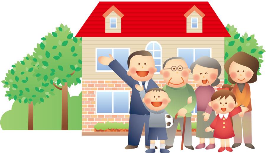 家族 二世帯住宅