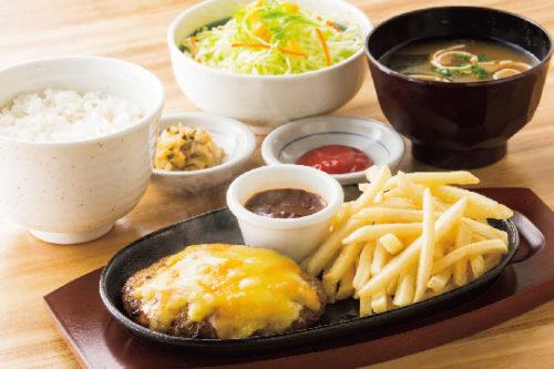 4種のチーズハンバーグ定食