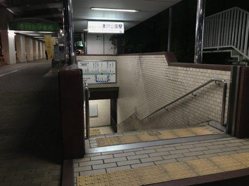神戸市営地下鉄 湊川公園駅