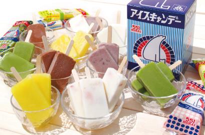551蓬莱(ほうらい)のアイスキャンデー
