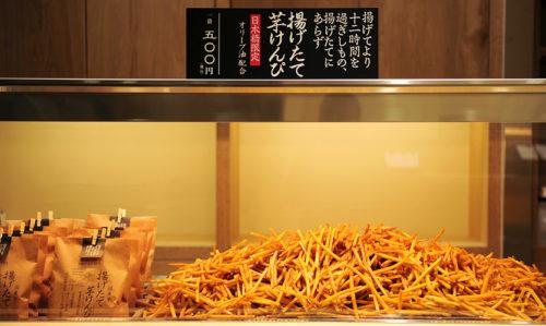 芋屋金次郎のオリーブオイル芋けんぴ