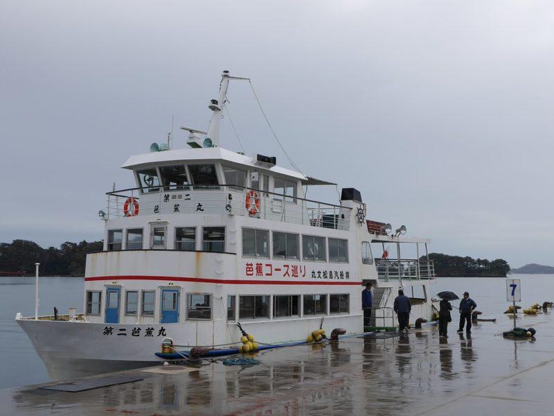 仙台 松島